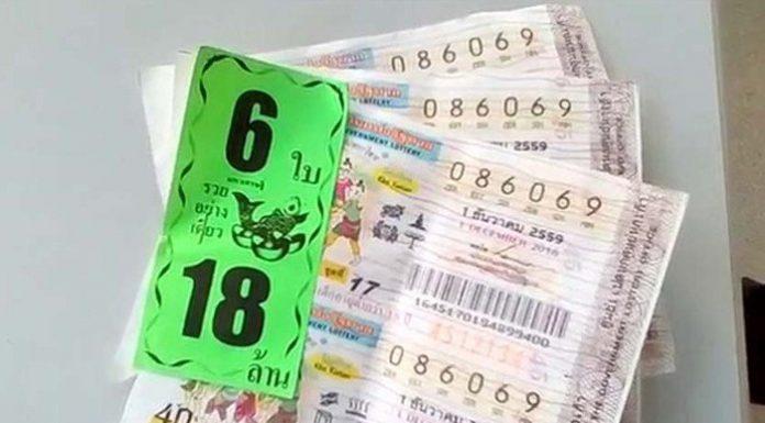 สาวขายลอตเตอรี่โชคดี เหลือ 3 คู่ ถูกรางวัลที่ 1 รับ 18 ล้าน หลังถูกจับขายเกินราคา!