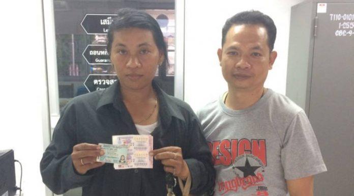สามีฝรั่งให้เงิน 300 บาท เสี่ยงโชค สาวไทยซื้อลอตเตอรี่ ถูกรางวัลที่ 1