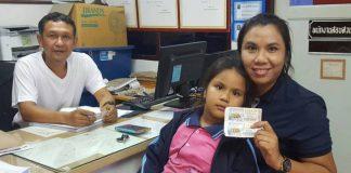 ครูสาวเมืองสุโขทัย ถูกหวยรางวัลที่ 1 รับ 6 ล้าน ได้โชคจากทะเบียนรถคู่กาย !