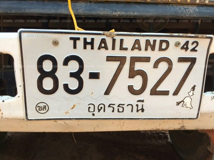 เลขเด็ดงวดนี้ ป้ายทะเบียนรถ ขนย้ายบริวาร เจ้าแม่นรินทร์ทอง